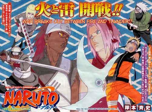 Imagem colorida com os inexpressivos ninjas da Kumo Gakure