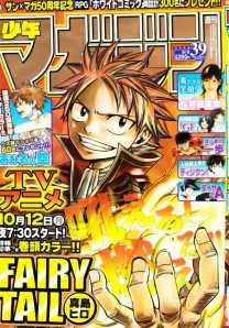 Capa da Shonen Magazine dessa semana